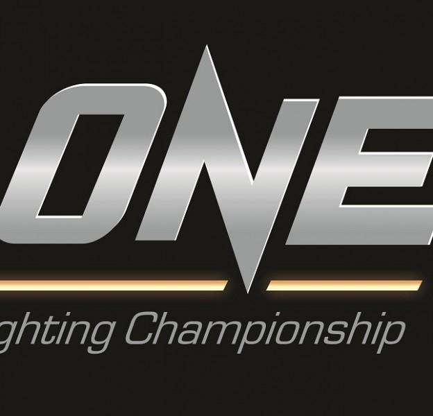 00-ONE-FC-Logo-Black_Lo-Res1