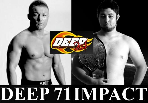Deep 71 Impact: Mästaren i openweight sadlar om till mellanvikt