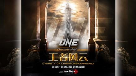 Invägningsresultat för One: Dynasty of Champions