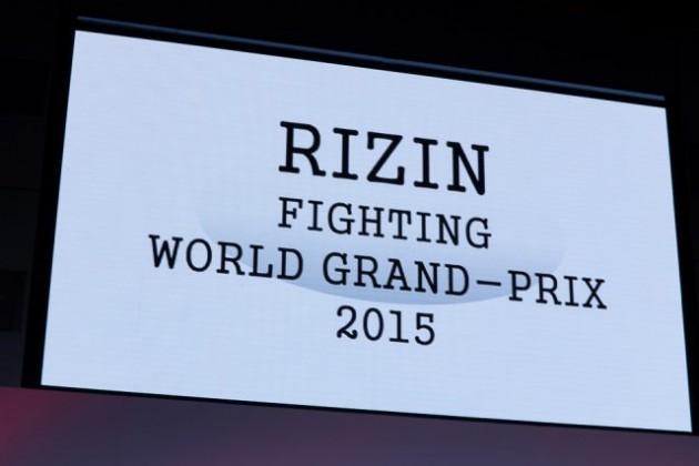 Arrangerade Rizin Fighting Federation en läggmatch?
