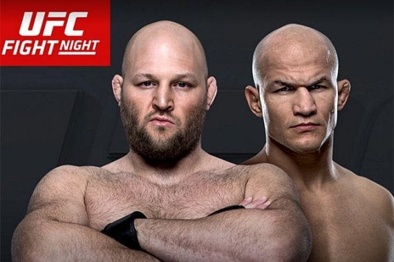 UFC Fight Night 86: Rothwell vs dos Santos – Resultat & Bonusar