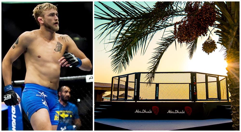 Alexander Gustafsson - UFC Fight Island